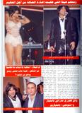 Haifa Wahby from the Arabic reality Show Al-Wadi. Foto 96 (����� ����� �� ���������� �������� �������� ���-����. ���� 96)
