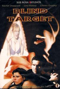 الفيلم الجامد والخطيرBlind Target للكبار