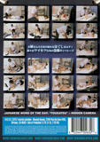 th 44760 Hidden Camera Massage Scam 1 123 518lo Hidden Camera Massage Scam
