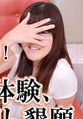 Gachinco –  gachi768 – Ayami