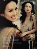 Harpers Bazaar - September 2008 (9-2008) China - G G Photo 143 (Harpers Bazaar - сентябрь 2008 (9-2008) Китай - Г Г Фото 143)
